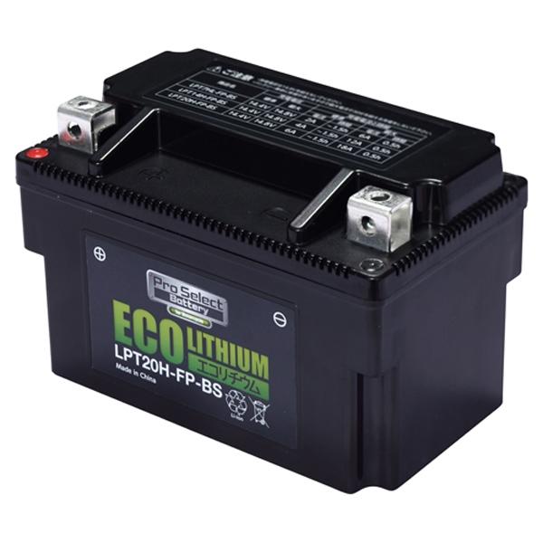 Custom Japan エコリチウムイオンバッテリー LPT20H-FP-BS