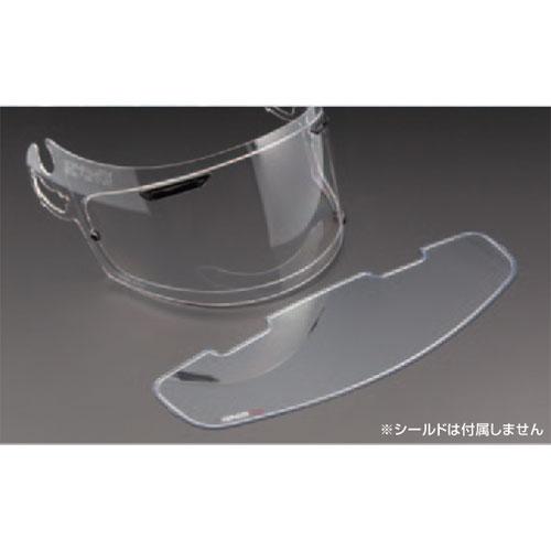 Arai 〔WEB価格〕SAI-MV ブローピンロックシート120
