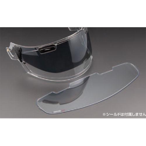 Arai 〔WEB価格〕VAS-V MV ピンロック120
