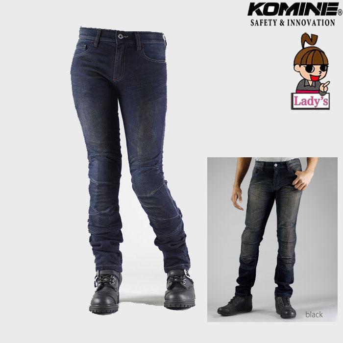 komine 〔WEB価格〕【レディース】 WJ-737S ジーンズ