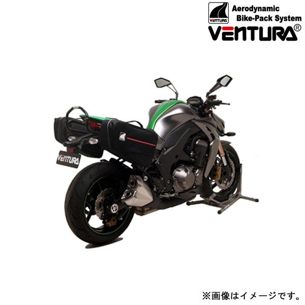 VENTURA 〔WEB価格〕【KAWASAKI】パニアサポートカワサキ#Z1000