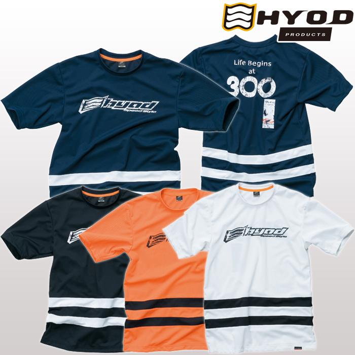 HYOD PRODUCTS 【5月中旬~下旬仕上がり予定】STU009 HYOD COOL T-SHIRTS シャツ 春夏用