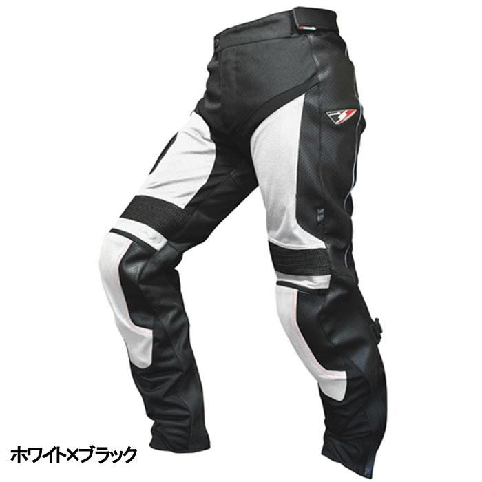 SLP-320 COMPLEX メッシュパンツ ブーツアウト ホワイト×ブラック◆全2色◆