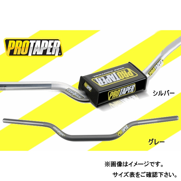 PRO TAPER 【数量限定特価】 ハンドル CONTOUR 02-7930 KX HI