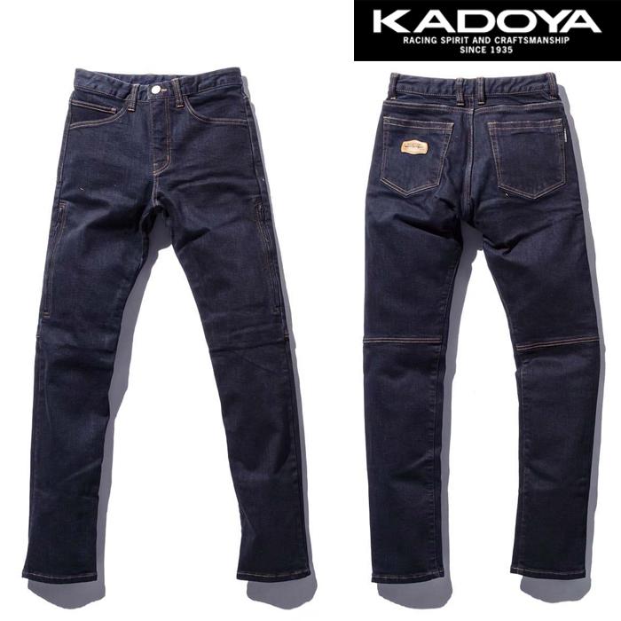 KADOYA 〔WEB価格〕6556 KJ-01 スタンダードプロテクションデニム パンツ 春夏用