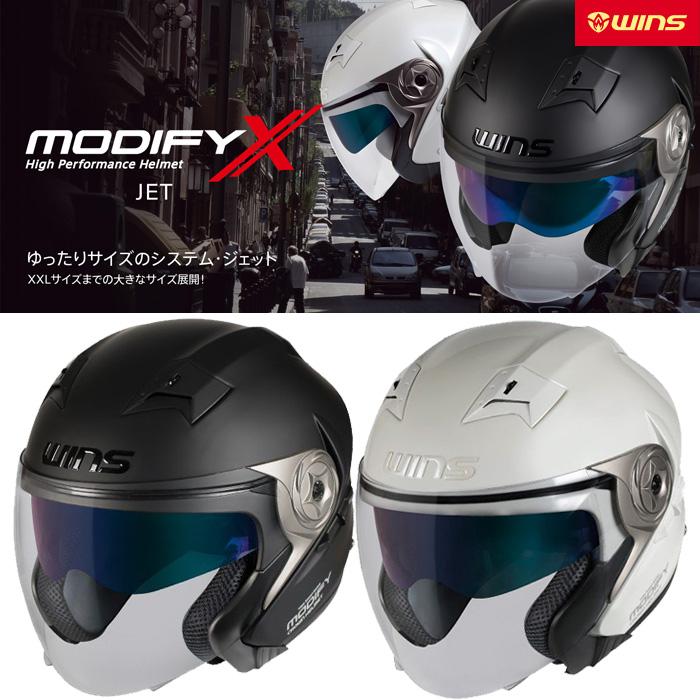 WINS JAPAN MODIFY X JET (モディファイXジェット) ジェットヘルメット