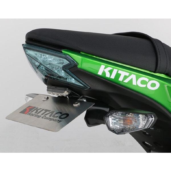 KITACO フェンダーレスKIT