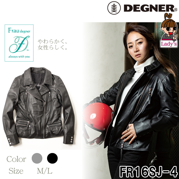 DEGNER 〔WEB価格〕【レディース】FR16SJ-4シープレザージャケット