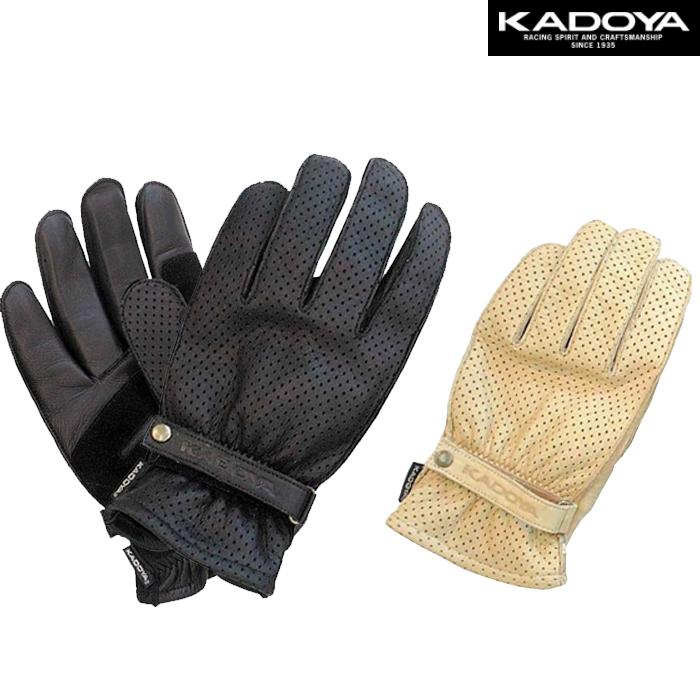 KADOYA 3325 NKG-2 メッシュグローブ