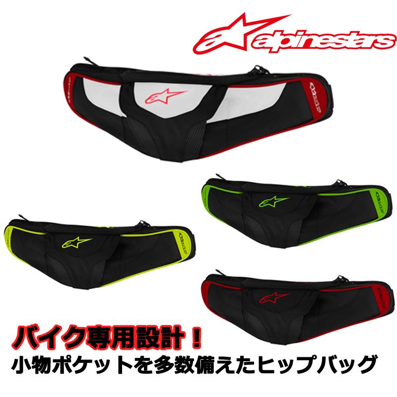 alpinestars 【WEB限定】KANGA BAG
