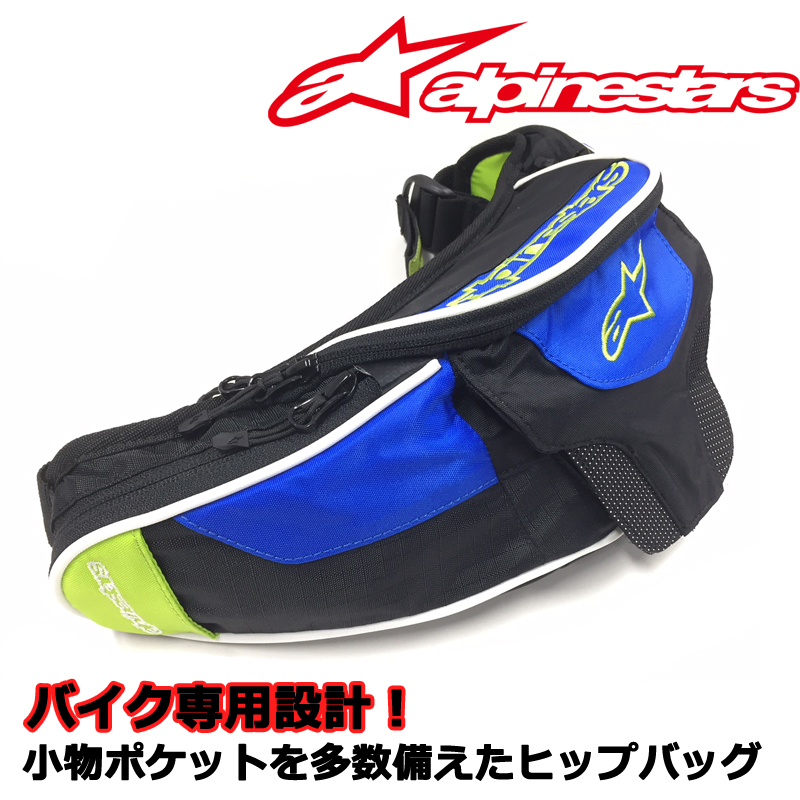 alpinestars 【WEB限定】6106716 KANGA BAG