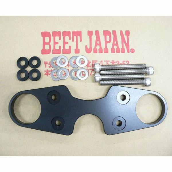 BEET JAPAN ハンドルアップキット