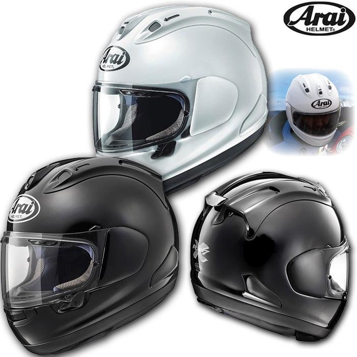 アライ ヘルメット rx 7x
