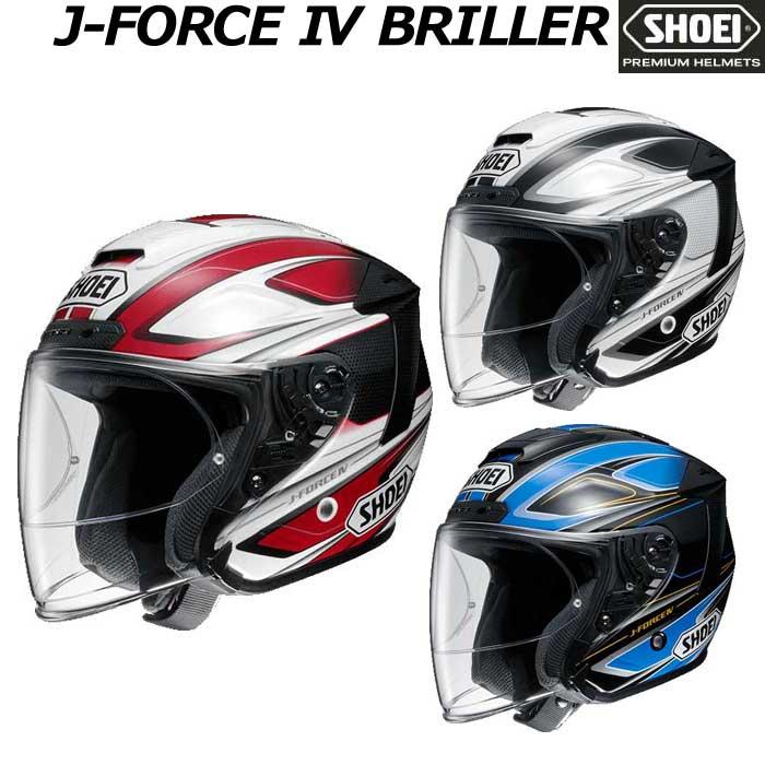 SHOEI ヘルメット 【通販限定】〔在庫限り 店頭在庫品 化粧箱無し〕J-FORCE IV BRILLER【ジェイ-フォース フォー ブリエ】ジェットヘルメット
