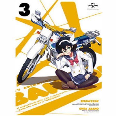 NBCUniversal Entertainment Japan ばくおん!! 第3巻【初回限定版】DVD
