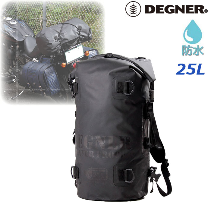 DEGNER 〔WEB価格〕 NB-130 シームレスレインバッグ 25L