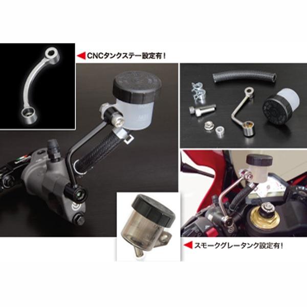 KOHKEN BREMBO ラジアルクラッチマスターシリンダー用タンクキット セパハン用/ブレーキ