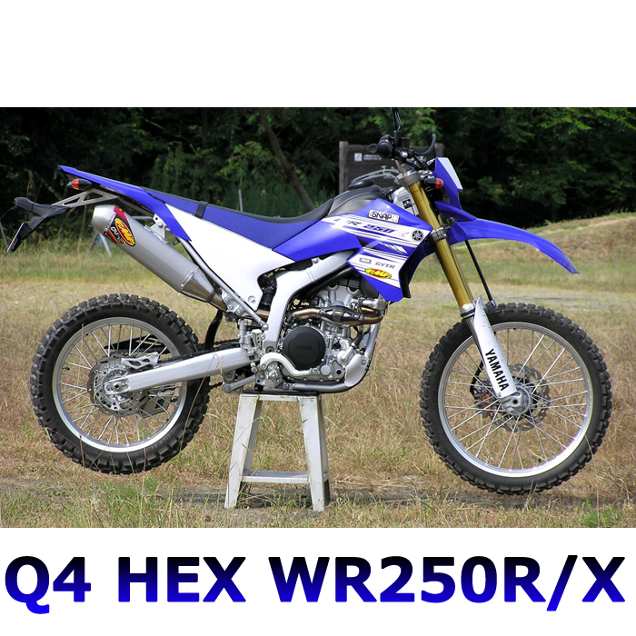 FMF Q4 HEX WR250R/X