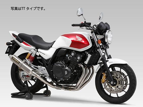 YOSHIMURA JAPAN 【お取り寄せ】(受注生産)機械曲チタンサイクロン CB400SB 2014年他〔決済区分:代引き不可〕