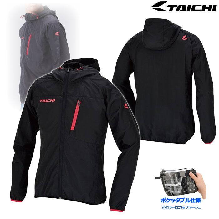 RSU287 防風インナーパーカ 春夏用 ブラック◆全2色◆