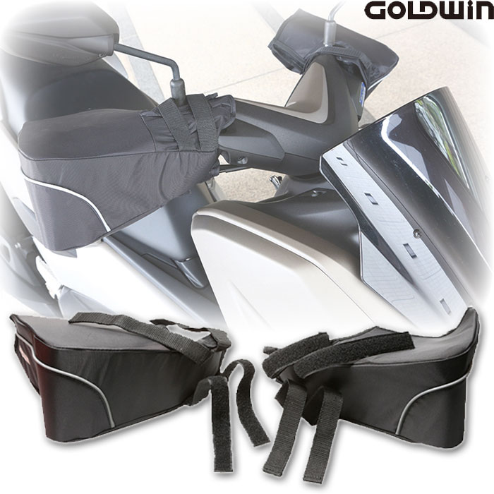 GOLDWIN 〔WEB価格〕GSM19659 ハンドルカバー 防寒 防風