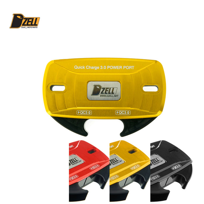 Dzell 〔WEB価格〕リザーブタンク ボルトオンタイプ USBポート 2ポート