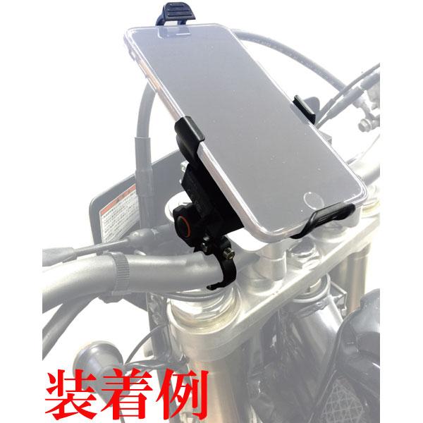 14080 USBチャージャー2 ハンドルクランプ ユニバーサルホルダータイプ