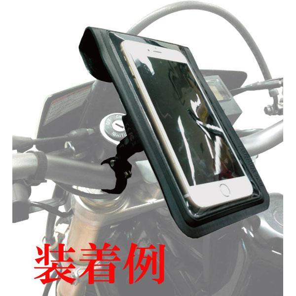 14081 USBチャージャー2 ハンドルクランプ 防水ポーチタイプ