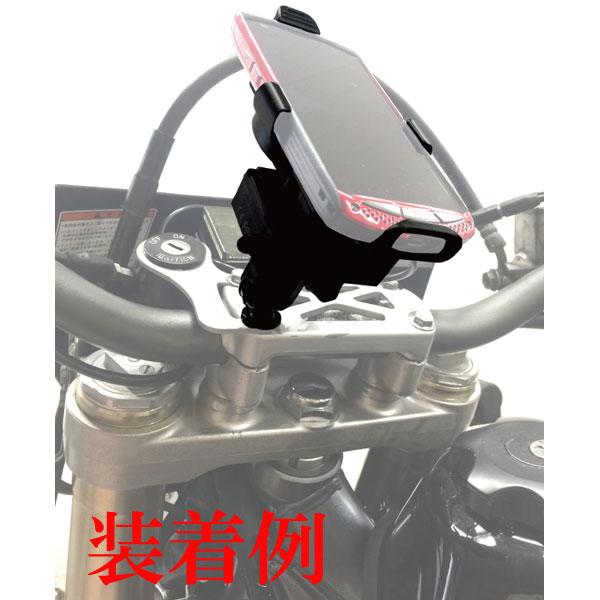 14085 USBチャージャー2 ボルトマウント 防水ポーチタイプ