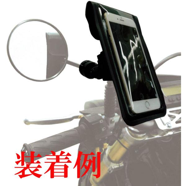 14087 USBチャージャー2 ミラーシャフトマウント 防水ポーチタイプ