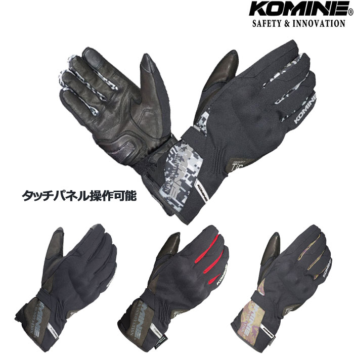 komine GK-811 プロテクトウインターグローブ AKURO 『アクロ』透湿防水 防風 防寒 保温 スマホ対応