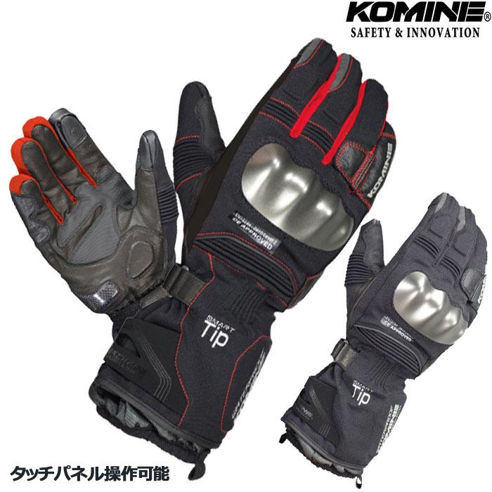 komine GK-812 CEツアラーウインターグローブ 『ハユマ』透湿防水 防風 防寒 保温