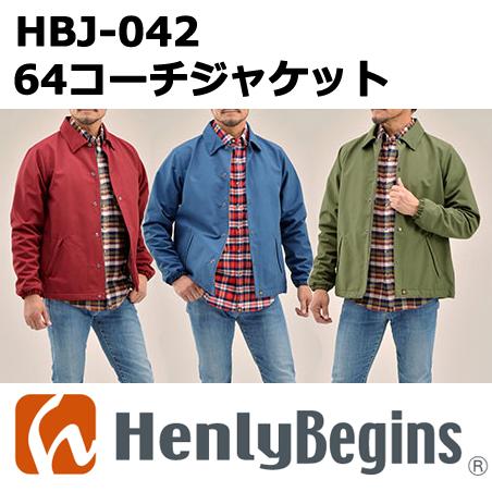 HenlyBegins 【WEB限定】HBJ-042 64コーチジャケット
