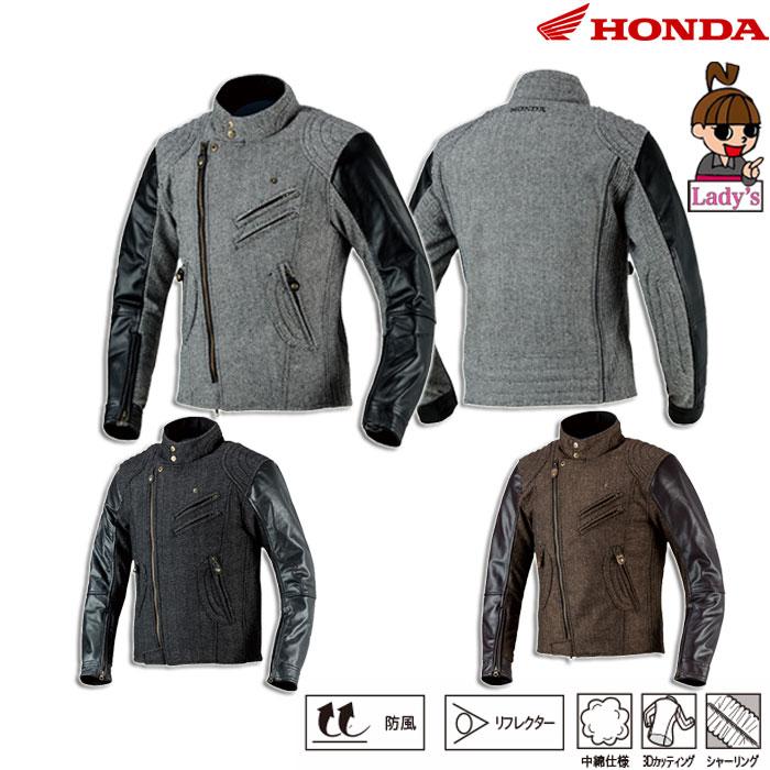 HONDA 【レディース】0SYEX-W3Z レディース ツイードライダースジャケット 防寒 防風