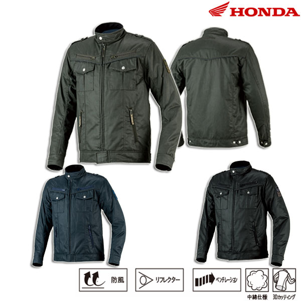 HONDA 0SYEX-W31 ヴィンテージテキスタイルジャケット