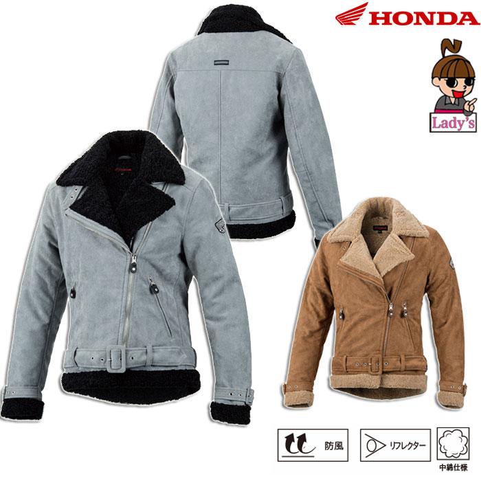 HONDA 【レディース】0SYEX-W32 レディース ボアジャケット防寒 防風