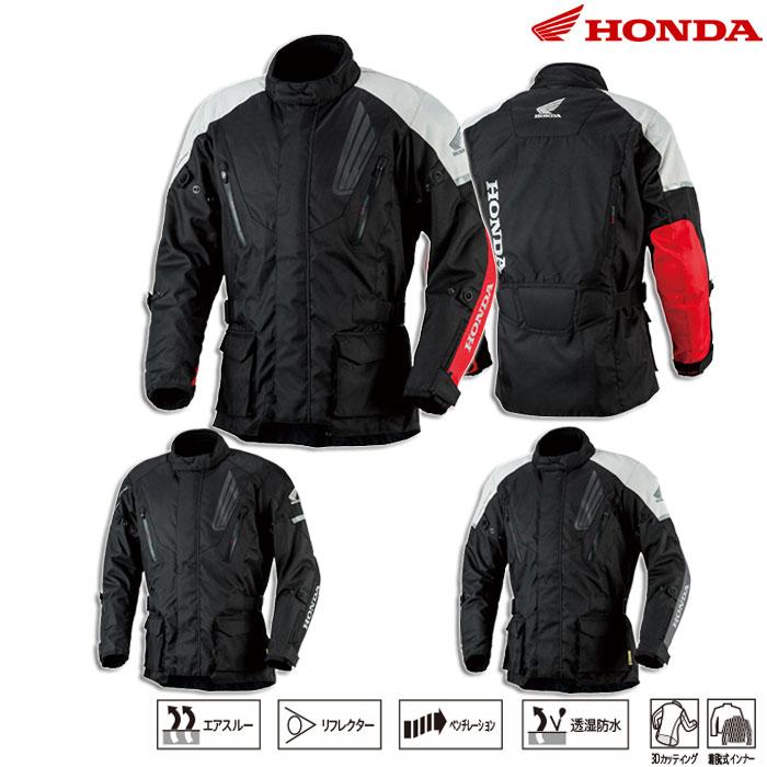 HONDA 0SYEJ-W3N プロテクトウインタージャケット