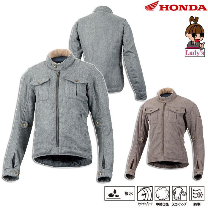 HONDA 【レディース】 0SYTH-W33 シングルライダースジャケット 防寒 防風