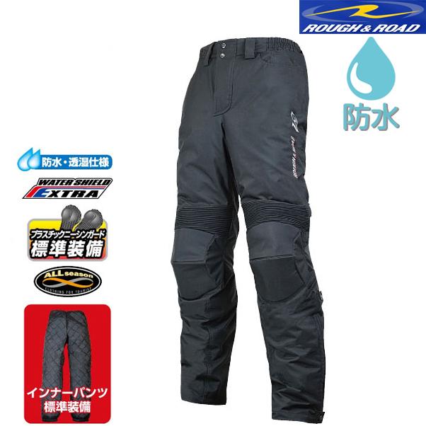 ROUGH&ROAD 【WEB限定】RR7714 ウォーターシールドデタッチャブルオーバーパンツ 防寒 防風