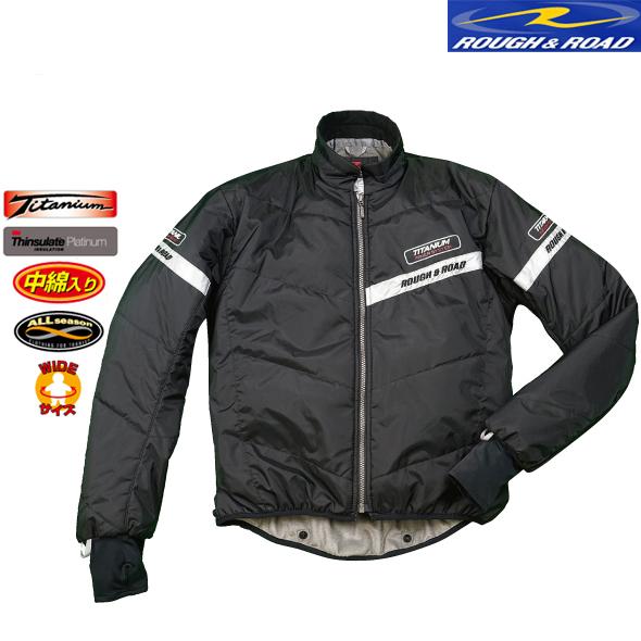ROUGH&ROAD RR7983 チタンシンサレートインナージャケット 防寒 保温