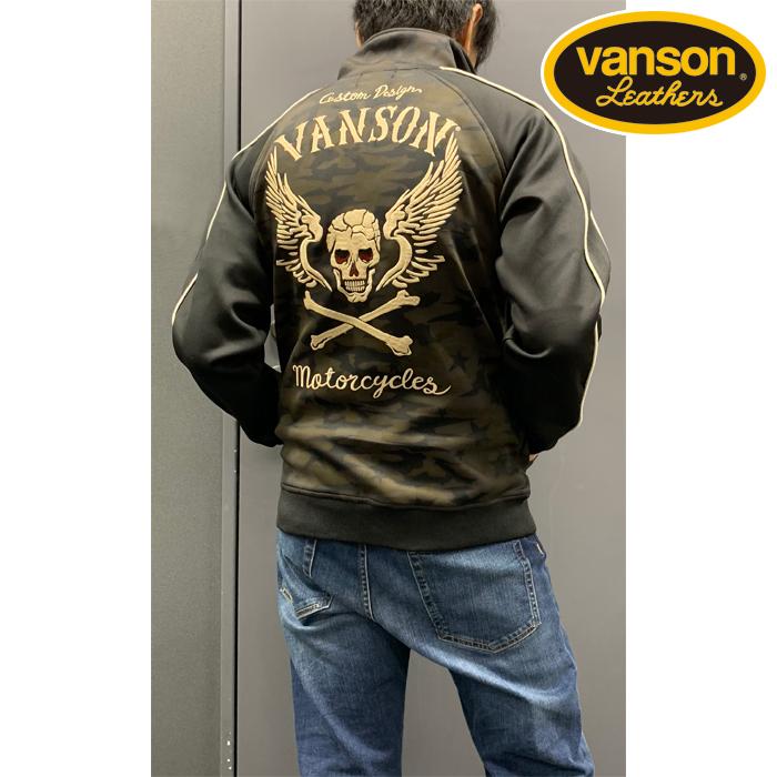 VANSON 【WEB限定 残り1点】NVSZ-605 バンソン ジャージ Mサイズ アパレル インナー アウター アウトレット