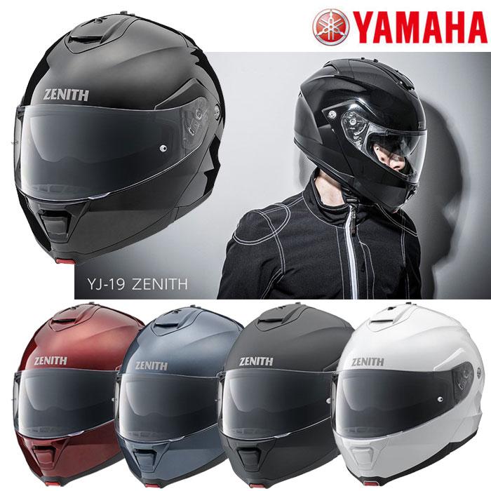 YAMAHA YJ-19 ZENITH フルフェイスヘルメット