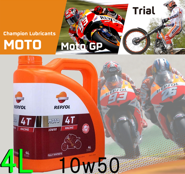Repsol 【WEB限定】007076J MOTO RACING 4T 10W-50 4L オイル