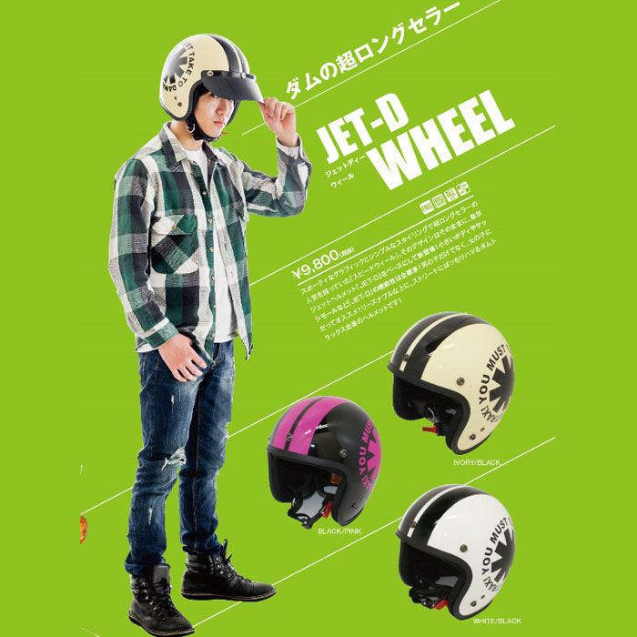 DAMMTRAX 【WEB限定】JET-D WHEEL 「ジェットディー ウィール」