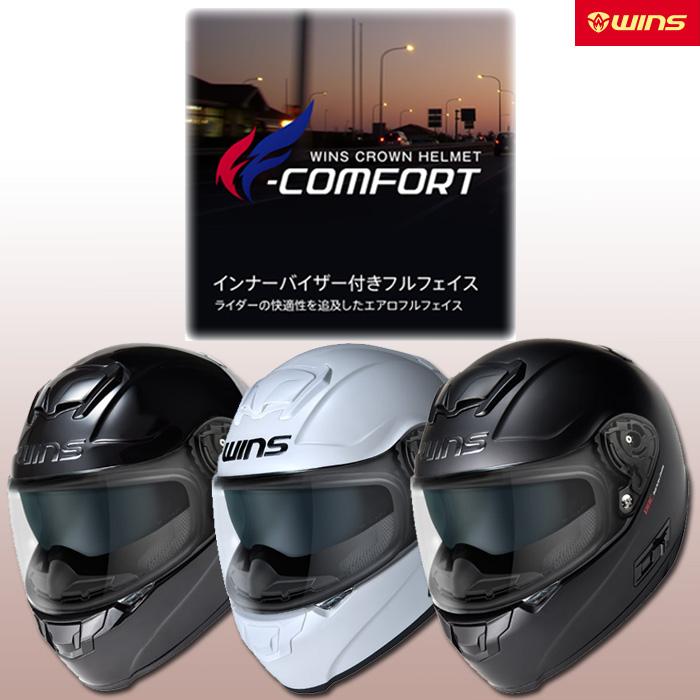 WINS JAPAN 〔WEB価格〕FF-COMFORT (エフ・エフ・コンフォート) フルフェイスヘルメット
