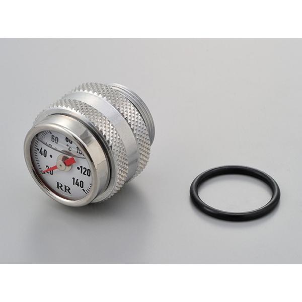 DAYTONA ディップスティック温度計