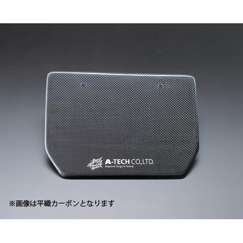A-TECH ライセンスプレート