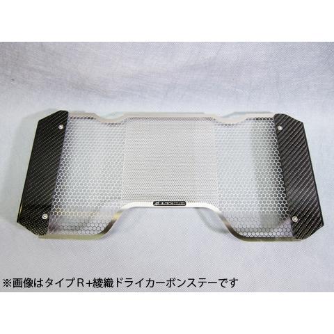 A-TECH ラジエターコアガード【タイプR】