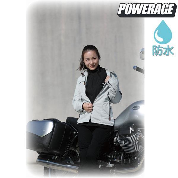 POWERAGE 【アウトレット 他ウェア】個別配送のみ (レディース)PI-7401 防水防風透湿インナー
