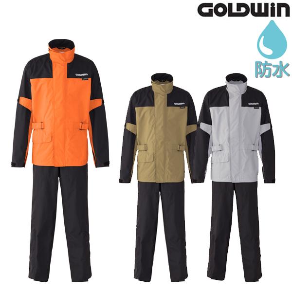 GOLDWIN GSM22712 ゴアテックスレインスーツ 防水 透湿